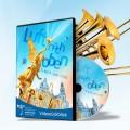 Die DVD zum DEPT